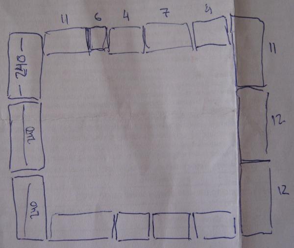 Расположение блоков имеющегося фундамента